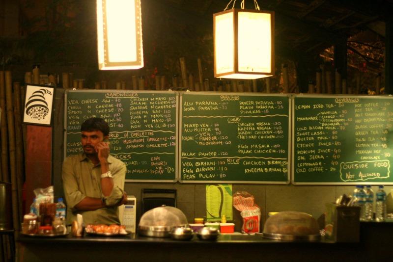 Ranga Shankara Café